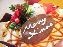 キャラメルナッツ・クリスマスケーキ