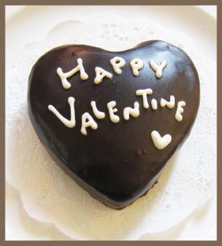 ハッピーバレンタイン!オリジナルのメッセージをお入れします